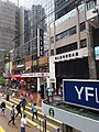 HK tram view CWB 銅鑼灣 Causeway Bay 怡和街 Yee Wo Street May 2019 SSG 05.jpg