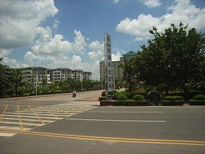 Qionghai - Qionghai Police Station