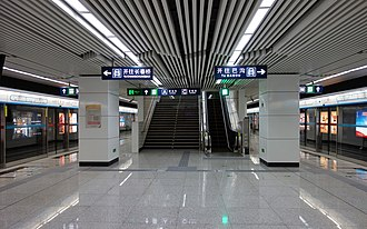 Huoqiying station - Image: HUOQIYING Station Platform 20130711