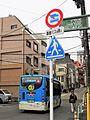Hachiko bus in Sendagaya, Shibuya, Tokyo.JPG