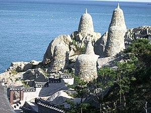 Gijang County - Haedong Yonggungsa Temple