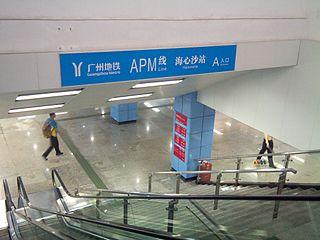 Haixinsha station Guangzhou Metro station