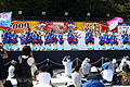 Hamakoi Dance Festival 2009 at the Sawatari Central Park at Yokohama.jpg
