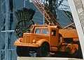Hammond Slides VDNKH, YaAZ-210 truck display in front of present-day Cosmos Pavilion.jpg