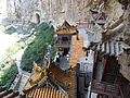 Hanging Monastery 11.JPG