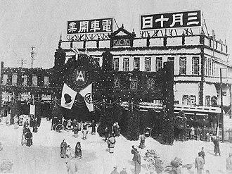 Hankyu - Umeda Station on the day of inauguration
