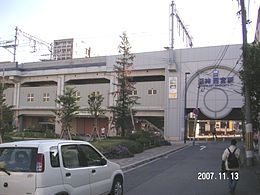 Hanshin Nishinomiya station east side.jpg