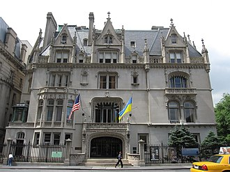 Ukrainian Americans in New York City - Harry F. Sinclair House (1897-1899), a National Historic Landmark, houses Ukrainian Institute of America which seeks to promote Ukrainian arts and literature, it also features occasional art exhibitions that are open to public. It is located along the prestigious Museum Mile in Manhattan, New York City.