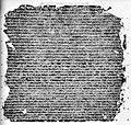 Harsha inscription of the Chahamana Vigraharaja in Vikrama 1030.jpg