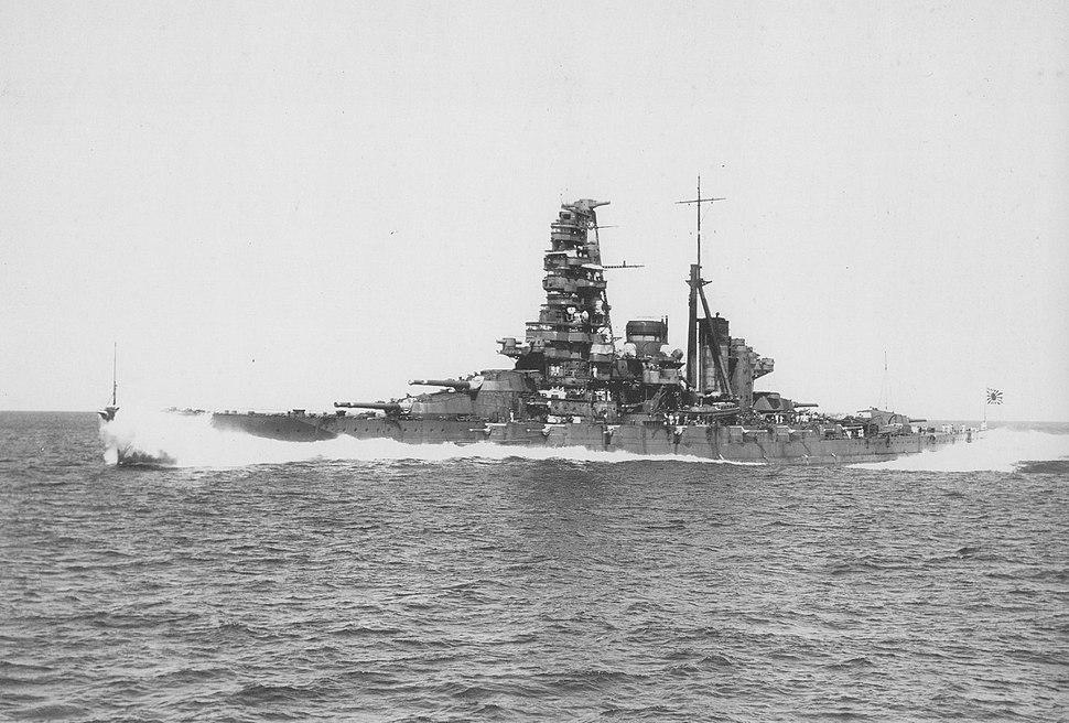 Haruna 1934