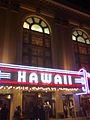 Hawaii Theatre at night.JPG