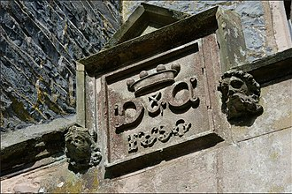 Helen's Tower - The datestone above the entrance to Helen's Tower in 2007.