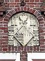 Helmond Wapensteen 1574 Ameidestraat.jpg