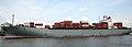Henry Hudson Bridge (ship, 1987) 001.jpg