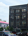 Herold Building.jpg