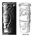 Hierakonpolis limestone vase (photograph and drawing).jpg