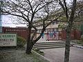 Higashikoyodaisho.JPG
