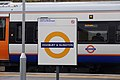 Highbury and Islington station MMB 21 378144.jpg