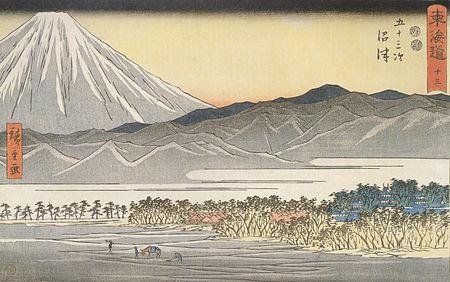 Golygfa o Fynydd Fuji o Numazu (rhan o'r gyfres Pumdeg tri gwersyll y Tokaido gan Hiroshige, gyhoeddwyd 1850)