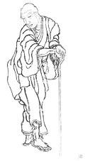 Katsushika Hokusai (葛飾北斎)
