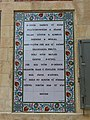 Holy Land 2018 (2) P084 Jerusalem Pater Noster Lord's Prayer Maya.jpg