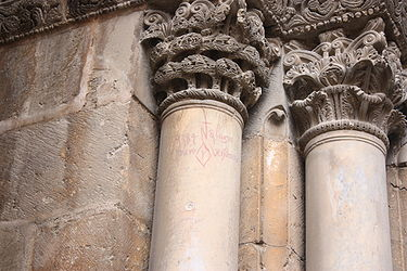 Holy Sepulchre entrance capitals.jpg
