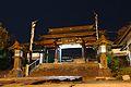 Honmyō-ji Temple night Kumamoto.jpg
