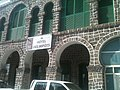 Hotel des Impôts Djibouti. - panoramio.jpg
