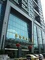 Huadi building.jpg