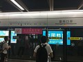 Huanggang Checkpoint platform route map 31-05-2019.jpg