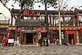 Huda Restaurant at Guijie (20201009164414).jpg