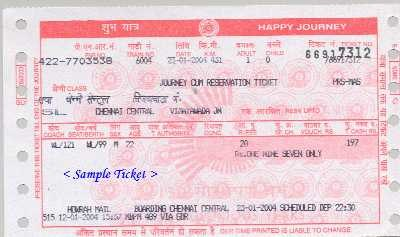 IR sample ticket
