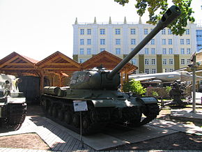 IS-2 Museum of technique.JPG