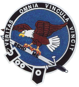 Intelligence Support Activity - Intelligence Support Activity Patch