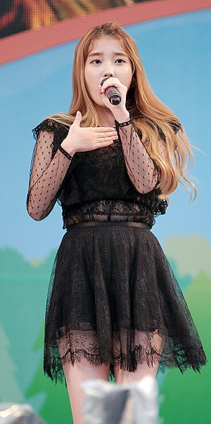 IU (singer) - IU performing at Korea Cancer Center Hospital on October 16, 2013.