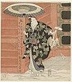 Ichikawa Danj??VII in de rol van Konoshita T??hi met een gans in de hand.jpeg