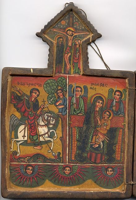 Ethiopian Orthodox icon depicting St. George, the Crucifixion, and the Virgin Mary Icon - FrontLeft - Small.jpg