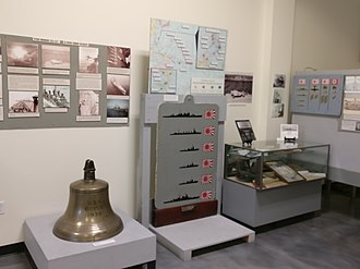 USS Boise (CL-47) - The ship's bell, which was saved whilst she was being scrapped, is on display at the Idaho Military History Museum