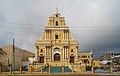 Iglesia Nuestra Señora de la Medalla Milagrosa I.jpg