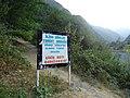Ilisu State Reserve-1.jpg