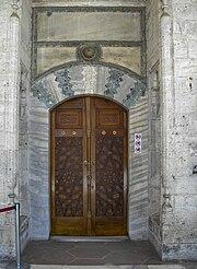 Door to the Imperial Treasury (Hazine-i Âmire)