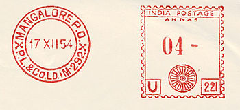 India stamp type CB1A.jpg