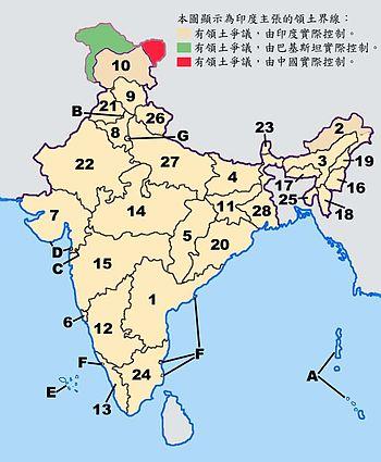 印度首都新德里_印度 - 维基百科,自由的百科全书