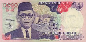 Hamengkubuwono IX - Hamenkubuwono IX and the scouts camping featured on the 10,000-rupiah banknote.