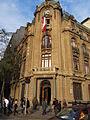 Intendencia de Santiago 2012.JPG