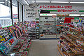 Interior of FamilyMart 01.jpg