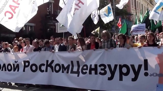 Файл:Internet freedom rally in Moscow (2017-07-23) vid 11.ogv