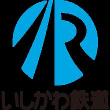 ir ishikawa railway wikipedia