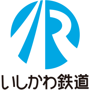 IR Ishikawa Railway - Image: Ir ishikawa logo