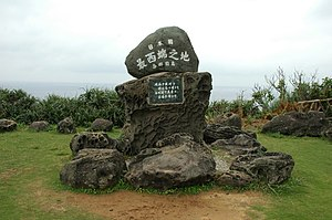 Yonaguni - Marker for Japan's westernmost point, Cape Irizaki